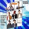 DJイベント『PARCO DJ Meeting』5/3(木)名古屋PARCO西館入り口前にて開催決定!