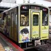 ローカル電車の旅 in 鳥取・島根 その9
