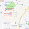 マカオ、台北、沖縄弾丸旅行⑰~沖縄県立博物館とスーパーサンエー~沖縄土産購入はこのお店がおすすめです