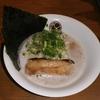 【ラーメン大好き小泉さん】新横浜のラーメン博物館でラーメンを食べてきました