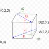 2直線の最近点を求める