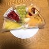 qu'il fait bon(キルフェボン)のタルトが美味しすぎる!!