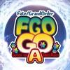 【FGOGOA】2018年エイプリールフールアプリ「FGOGOA」をプレイしてみた