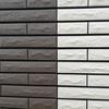 外壁ハイドロテクトタイルの耐震性は?タイル落下、剥がれの心配はない?