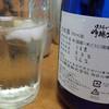 自然農酒 恵