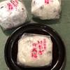 大角玉屋『いちご豆大福』の元祖をデパ地下で発見。昭和の時代に初めて食べた味を令和元年に再び。