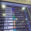 西日本JRバス 名神高速線超特急4便