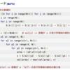 「累積和を何も考えずに書けるようにする!」をPythonで解く