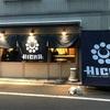HICRA.(浅草橋)