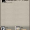 AGEofZ Originsの個人的攻略記録。
