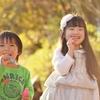 子どもの可能性を伸ばすために【子育てでNGな3つの行動】