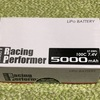 RacingPerformer 5000 RPB-50S がセール中