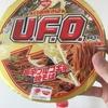 カップラーメン UFO 旨辛プルコギ風焼きそば を食べました