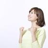 明るい性格になりたい|ポジティブ思考になる簡単な方法は!