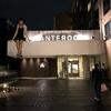 ホテルアンテルーム京都・宿泊レビュー。おしゃれなアートホテルが大規模リニューアル