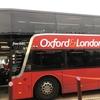 オックスフォード通信(281/84)ロンドンへのバス:Oxford Tube