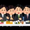 養成講座のお昼ご飯【キャリアコンサルタント養成講座】