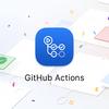 Github Actionsを使ってみたメモ