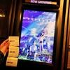 【ナシゴレン通信#9】『天気の子』インドネシア初公開!