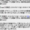 ◆林家こん平◆壱