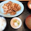 【グルメ探訪記】武ちゃん食堂:肉炒め定食(ご飯大盛り)