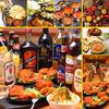 【オススメ5店】上大岡・杉田・新杉田・金沢文庫(神奈川)にあるネパール料理が人気のお店