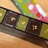 金沢『茶菓工房たろう』からのお取り寄せ。抹茶とチョコのたろうとはなこ、きな粉と和三盆の地の香。