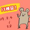 【豪ドル円検証:2019/3/4~8】いったん78円台に下がります??