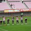 マッチレビュー 天皇杯3回戦 グルージャ盛岡 vs Honda FC