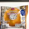 おいしさと糖質のバランス メープルドーナツ