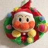 【家族日記】我が家のクリスマス~0歳~3歳児のプレゼントについての考察~