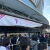 2/23乃木坂46バスラ3日目 レポ 3期生と飛鳥の日!