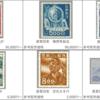 日本の戦後復興期を象徴する「産業図案」切手買取価格とは??