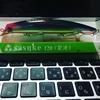 【数量限定】ima sasuke裂波 サラシ中毒