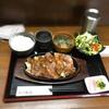 肉の松山「和牛焼肉定食」