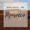 モロッコ留学生の暮らし。週末編
