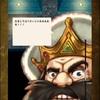 【アークザラッドR】古代王の地下遺跡1~5階攻略&超レアフロア「宝箱の間」