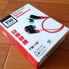 激安Bluetoothイヤホン Tenswall StereoHeadphones TW-G6がやってきた!!