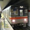 桜通線&とらのあな名古屋店