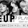 BTS (防弾少年団)カラコン「PLAY/UP(プレイアップ)」ワンデーもうすぐ発売♫