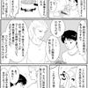 スウェディッシュエッグコーヒーの淹れ方3【国際交流×料理漫画】