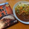 佐賀県産 和牛カレー