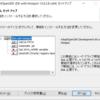 OpenJDKの簡単インストーラー「AdoptOpenJDK」