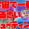 らあゆちゃんねるに『おしゃべり!ホリジョ!撃掘』の動画レビュー更新!
