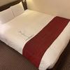 【宿泊記】ヴィラフォンテーヌグランド東京六本木 Hotel Villa Fontaine Grand Tokyo-Roppongi
