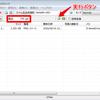 【PC】シンプルで使いやすい画像リサイズソフト「Ralpha」