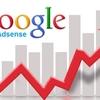 【ドメイン変更しました】Googleアドセンスに落ちた件 誰か助けて!!