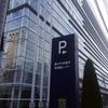 新型肺炎への藤沢市の対応について