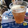 横浜金沢クラフトビールandグルメフェスタ ビールの感想(後編)