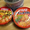 【1人暮らしにはマジもってこい】最近になって改めて缶詰の素晴らしさに気付き出した。